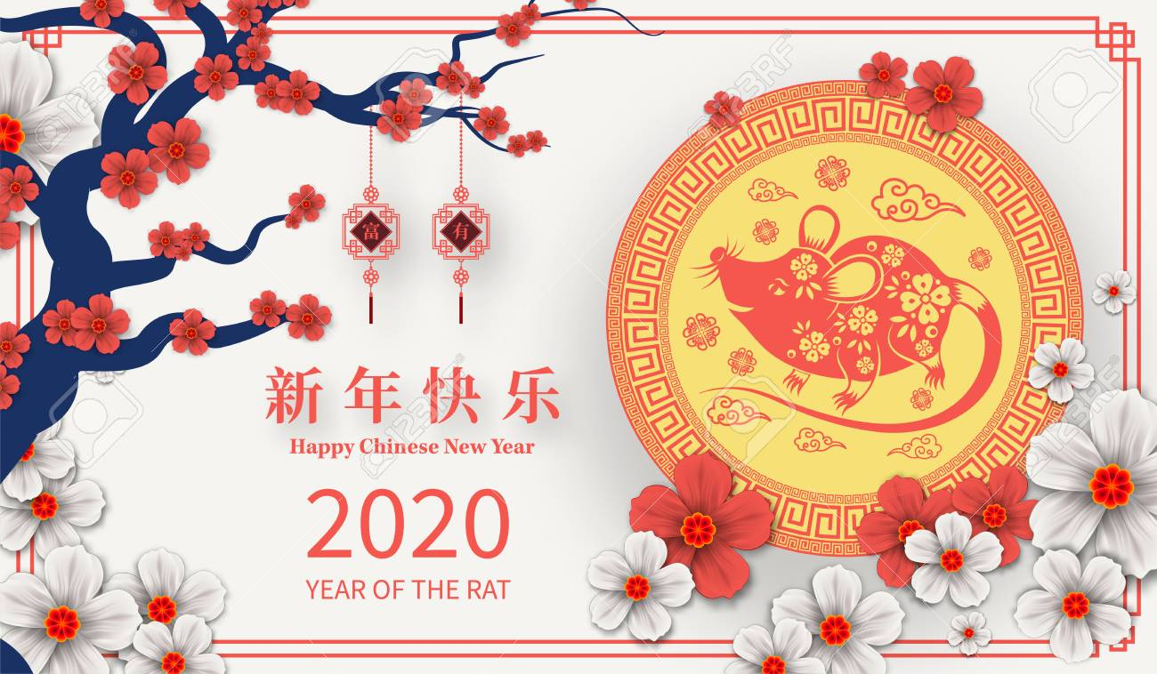 Happy Chinese New Year 2020 year of the rat paper cut style. Chi